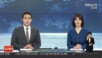 박사방 운영자 신상공개 내일 결론…청원 최다