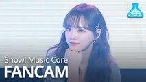 [예능연구소 직캠] SEJEONG - Swim Away(SEJEONG), 세정 – 오리발(세정) @Show!MusicCore 20200321
