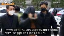 [자막뉴스] 국민청원 역대 최다…박사방 운영자 신상공개 될까