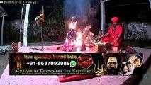 Love Inter Caste Marriage Vashikaran Black Magic Husband-Wife Specialist Aghori Babaji In Satna Mau Farrukhabad pune