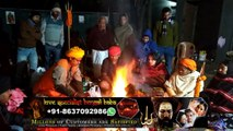 Love Inter Caste Marriage Vashikaran Black Magic Husband-Wife Specialist Aghori Babaji In Ujjain Jhansi Ulhasnagar pune