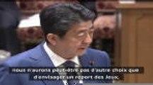Le Japon envisage le report des Jeux Olympiques