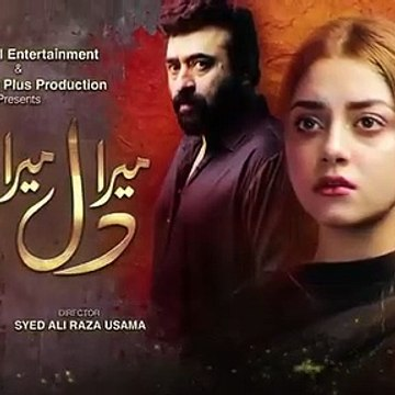 Mera Dil Mera Dushman Episode 24 _ Teaser _ ARY Digital Drama