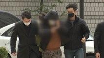 경찰, 내일 '박사방 운영자' 신상공개 여부 결정 / YTN