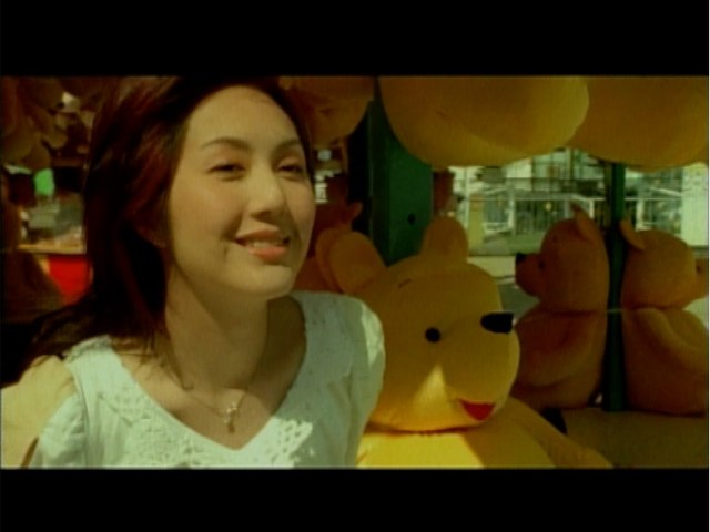 Miriam Yeung - Man Chang Fei
