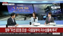 """[뉴스특보] 문 대통령 """"기업 긴급구호자금 100조원 투입"""""""