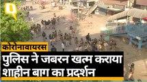 101 दिन बाद शाहीन बाग का प्रदर्शन खत्म, पुलिस ने रास्ता कराया खाली