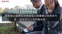 adgeek_moneyudn_curation_desktop_sidebar-copy5-20200324-15:23