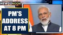 PM Modi to address the nation at 8 PM amid COVID-19 lockdown   Oneindia News