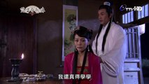 Sở Lưu Hương Tân Truyện Tập 48