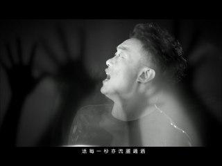 Eason Chan - Hua Hua Shi Jie