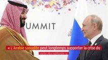 «L'Arabie saoudite peut longtemps supporter la crise du prix du pétrole»