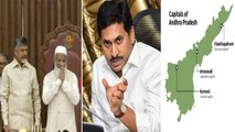 Parliament Adjourned : Jagan Govt Mulling Over AP Council Abolition, Budget, Capital Shifting