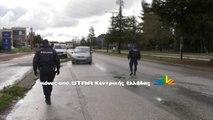 Έλεγχοι από την αστυνομία στη Λαμία. Το ευχαριστώ του δημάρχου