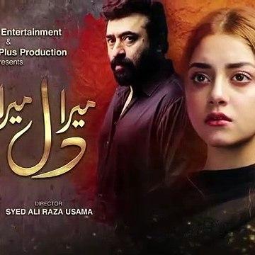 Mera Dil Mera Dushman Episode 25 _ Teaser _ ARY Digital Drama