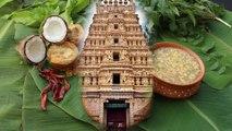 ಯುಗಾದಿಯಂದು ಬೇವು-ಬೆಲ್ಲವನ್ನು ಯಾಕೆ ಬೇಕು   Scientific Reasons Behind Ugadi Festival.