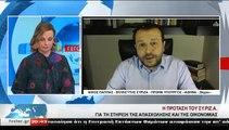 Ο βουλευτής ΣΥΡΙΖΑ και πρώην Υπουργος, Ν. ΠΑΠΠΑΣ, στο STAR K.E.