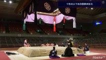 Division Yusho Award ceremony - Haru 2020 (Abema TV)