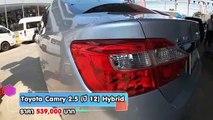 รถเก๋งมือสอง Toyota Camry Hybrid ปี12 และ Nissan Teana XV ปี14 ฟรีดาวน์ กับรถระดับผูบริหาร
