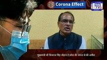 THN TV24 24 मुख्यमंत्री श्री शिवराज सिंह चौहान ने प्रदेश की जनता से की अपील