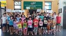 ◤全球大流行◢ 37名小朋友  为医护人员献祝福