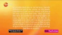 KumKum Bhagya 26 March 2020
