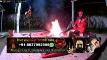 Inter Caste Love Marriage Vashikaran Black Magic Husband-Wife Specialist Aghori Babaji In Anantapur Ambernath pune