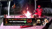 Inter Caste Love Marriage Vashikaran Black Magic Husband-Wife Specialist Aghori Babaji In Begusarai New Delhi Tarapith