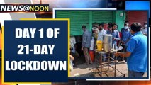 India stops to fight COVID-19, enters 21-day lockdown | Oneindia News