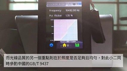 applianceinsight.com-copy1-20200325-16:15