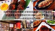 darren0322.com-copy1-20200325-16:23