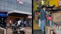 गुजरात: खरीदारी करने जा रहे लोग दुकान-मॉल में ऐसे कर रहे सोशल डिस्टेंसिंग का पालन, VIDEO