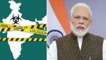 India Lockdown : Modi Telugu Speech On Lockdown | ఇంటి గడపే లక్ష్మణరేఖ | Oneindia Telugu