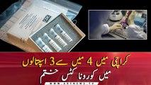 Corona Kits finished in Karachi hospitals
