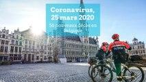 Coronavirus en Belgique : 56 nouvelles victimes, un bilan total de 178 morts