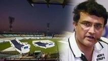 Sourav Ganguly says ready to offer Eden Gardens for quarantine facility