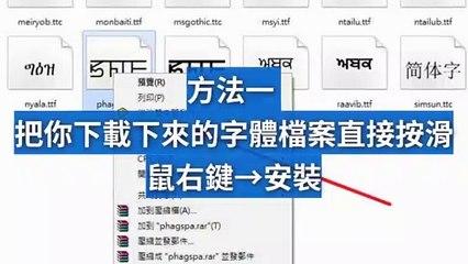 crazyfont.com-copy3-20200325-23:42