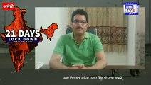 THN TV24 25 अमेठी-कोरोना महामारी से बचाव के लिए गौरीगंज से सपा विधायक राकेश प्रताप सिंह भी आये सामने,