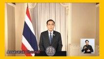 นายกรัฐมนตรีประกาศใช้ พ.ร.ก.ฉุกเฉิน ทั่วราชอาณาจักรมีผล 26 มี.ค.-30 เม.ย. 63 ควบคุมแพร่ระบาดโควิด-19