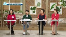 [LIVING] the sexual confidence of one's husband, 기분 좋은 날 20200326