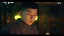 Itaewon Class Episode 5 pt 1 [Eng sub]