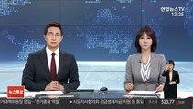 '조주빈 사건' 관련 가상화폐 거래소 압수수색