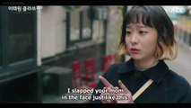 Itaewon Class Episode 5 pt 2 [Eng sub]