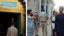 Lockdown में खुला मिला मदरसा, तीन शिक्षकों के खिलाफ में कार्रवाई