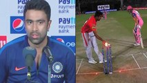Ravichandran Ashwin Uses 'Mankad' Moment To Ask People to Stay Indoors