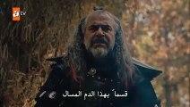 الجزء  2  من الحلقه 16 من قيامه عثمان