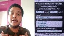 அத்தியாவசிய உதவி கூட கிடைக்கவில்லை.. தனிமைப்படுத்தப்பட்டவரின் ஆதங்கம் - வீடியோ