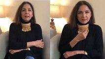 Neena Gupta घर में कैद हो कर कर रही हैं ये काम , Video हो रहा Viral | Neena Gupta Viral | Boldsky