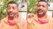 ಸರ್ಕಾರ ಅನುಮತಿ ಕೊಟ್ರೆ ಸೋಂಕಿತರಿಗೆ ಉಚಿತ ಔಷಧಿ ವಿತರಣೆ   Santosh Guruji   Ayurvedic medicine for Covid