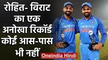 Virat Kohli & Rohit Sharma holds a unique record of getting layer of the Match award  वनइंडिया हिंदी
